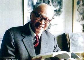 核弹先驱 科学泰斗——纪念王淦昌先生诞辰110周年