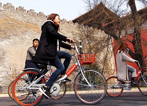 """北京""""禁停大街""""为共享单车划出4处停车点 以后停车留意了"""