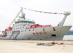 科考船赴太平洋开展科学调查