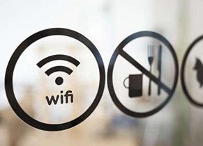 晚上睡觉要不要关WiFi?关于辐射的3个真相你要知道
