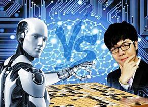围棋遭遇变革时代 你的AlphaGo又会在哪里?