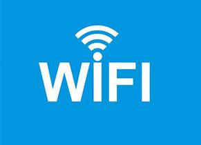 高频传输比WiFi快百倍