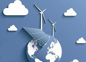 能源革命路线图来了
