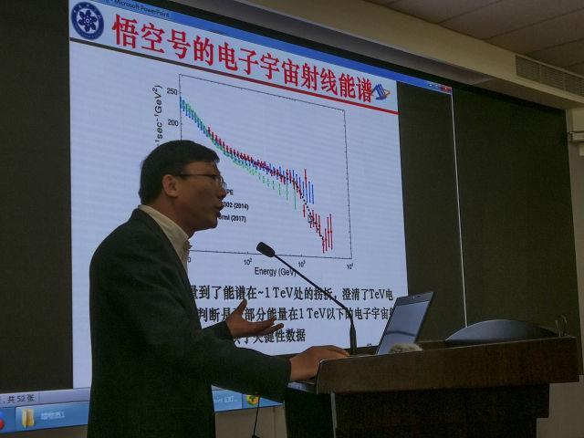 暗物质卫星首席科学家在新闻发布会上介绍&quot悟空&quot的探测结果.