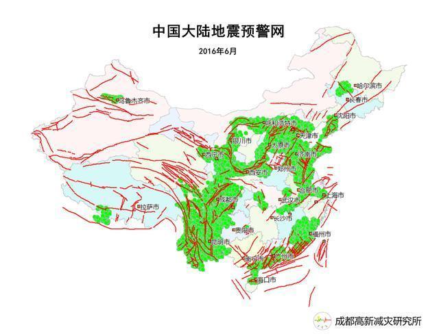 四川汶川发生4.8级地震四大国产手机品牌接入地震预警