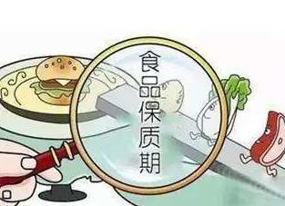 食品保质期越长,防腐剂越多?