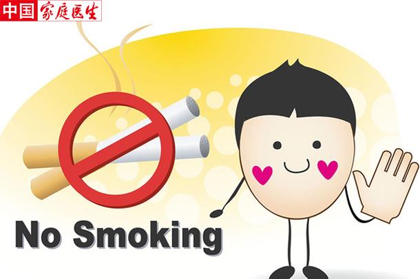 """小心吸烟""""偷走""""药效"""