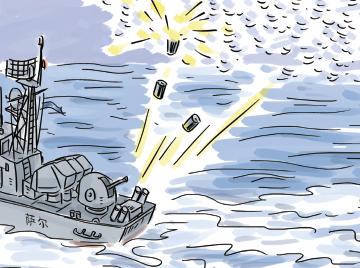 军舰的无形护盾
