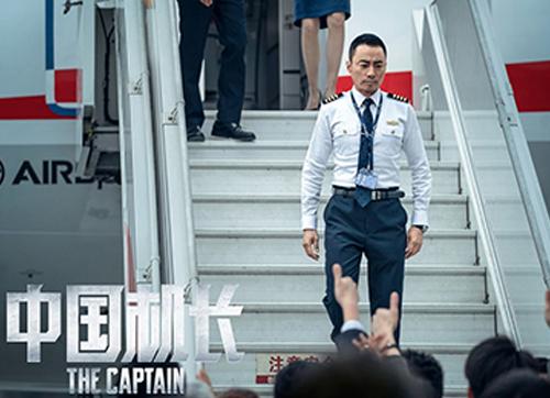 从影片《中国机长》看航空科学