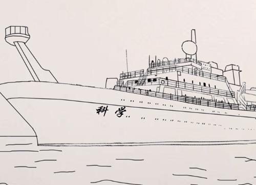 """科学号海洋科考船:""""海上移动实验室""""的庞然大物"""