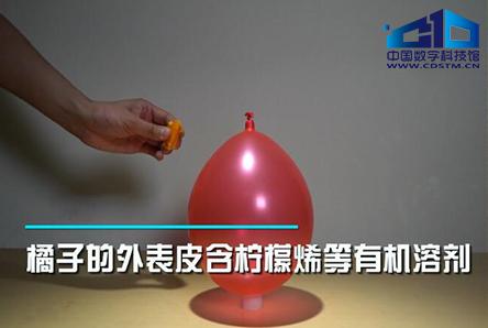 【神奇实验室】第11期:疯狂橘子皮